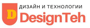 Дизайн Тех